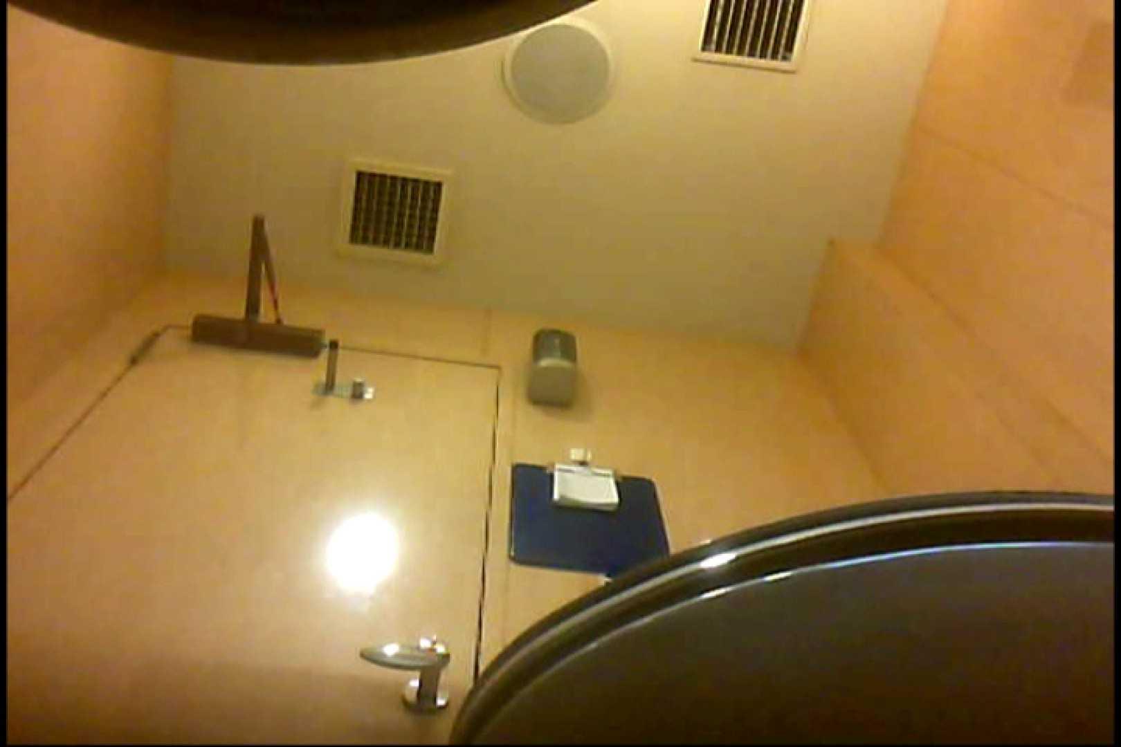 マダムが集まるデパートお手洗い Vol.04 お姉さん攻略 エロ無料画像 85画像 34