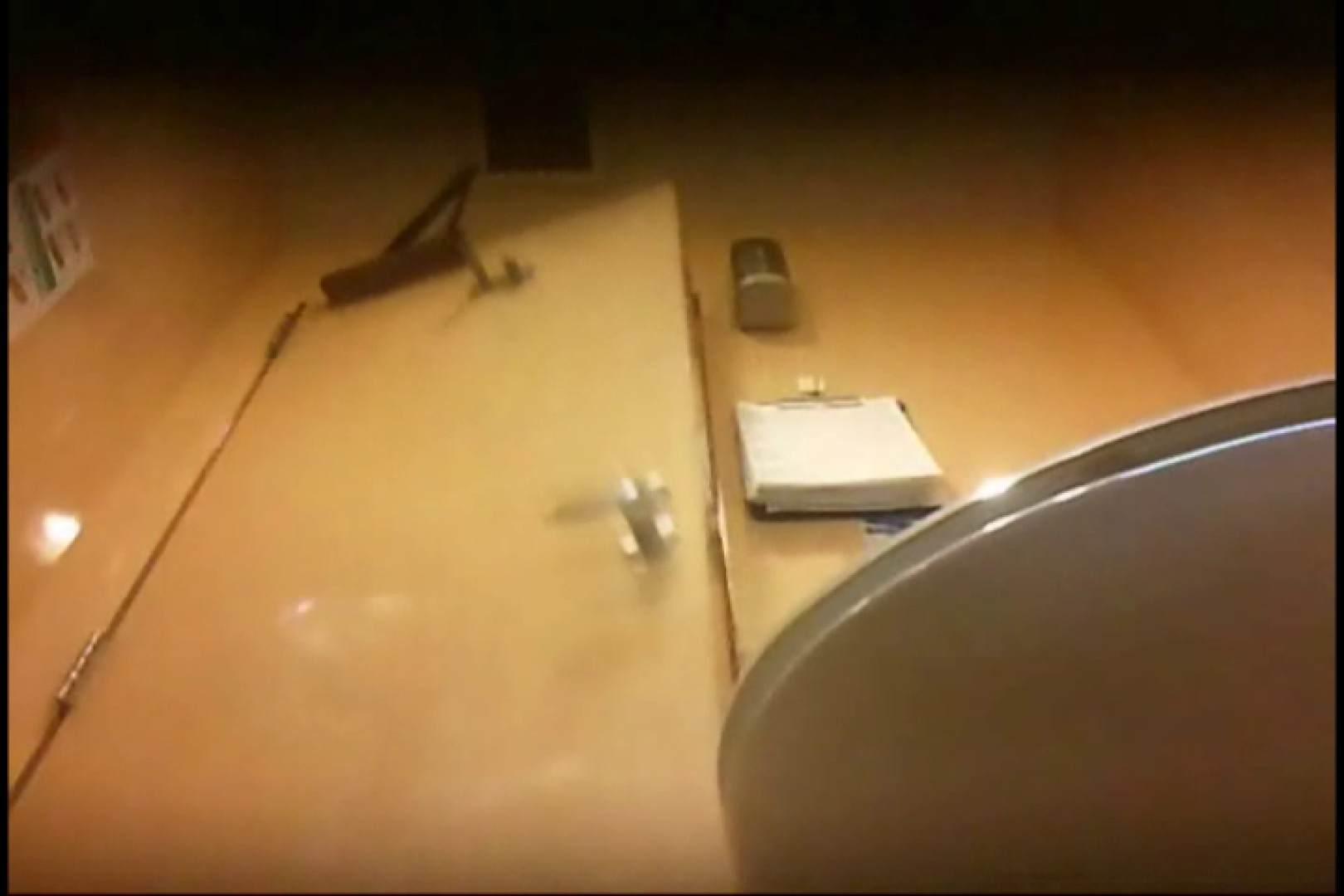 マダムが集まるデパートお手洗い Vol.09 お手洗いのぞき AV無料動画キャプチャ 93画像 29