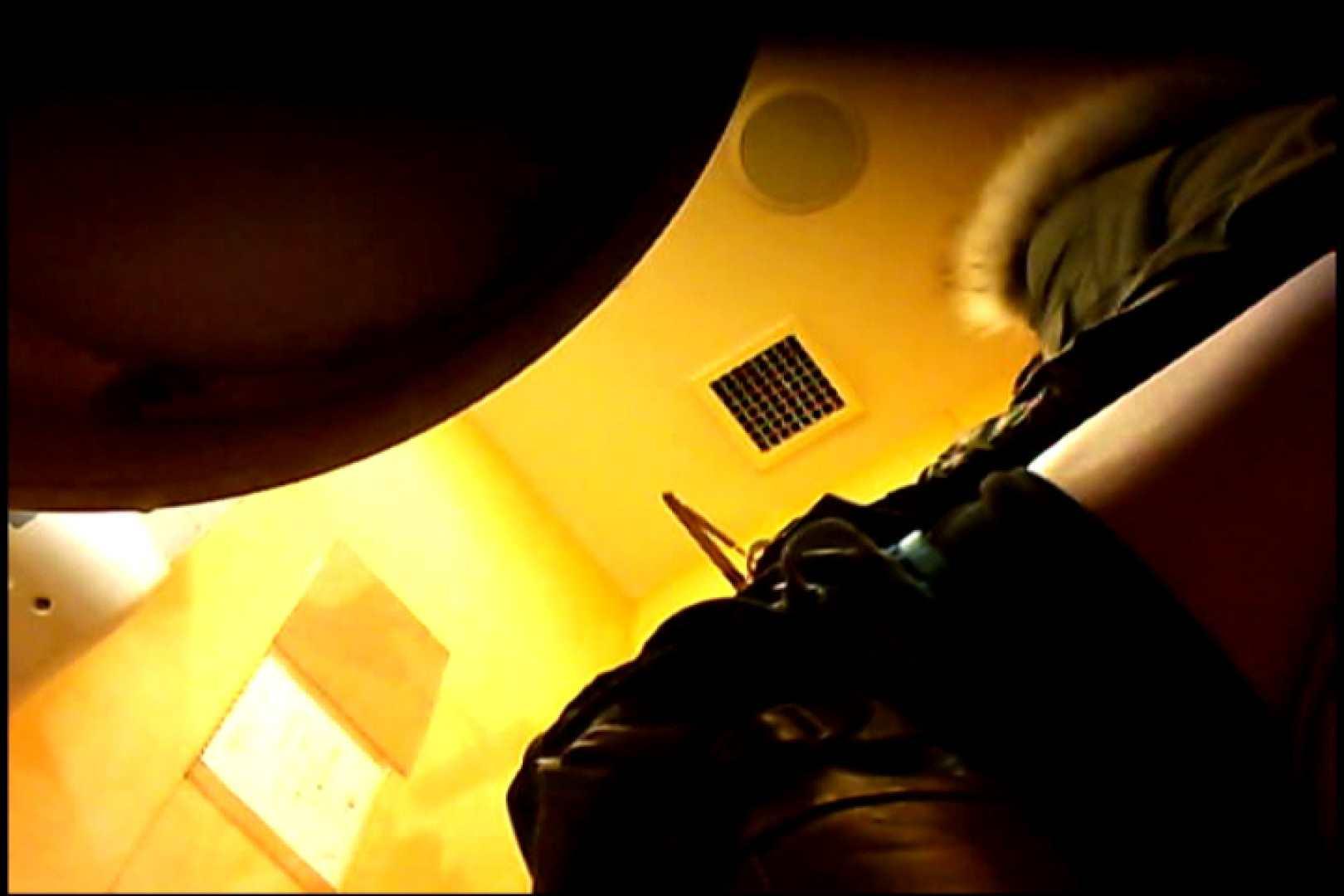 マダムが集まるデパートお手洗い Vol.10 お手洗いのぞき アダルト動画キャプチャ 101画像 9
