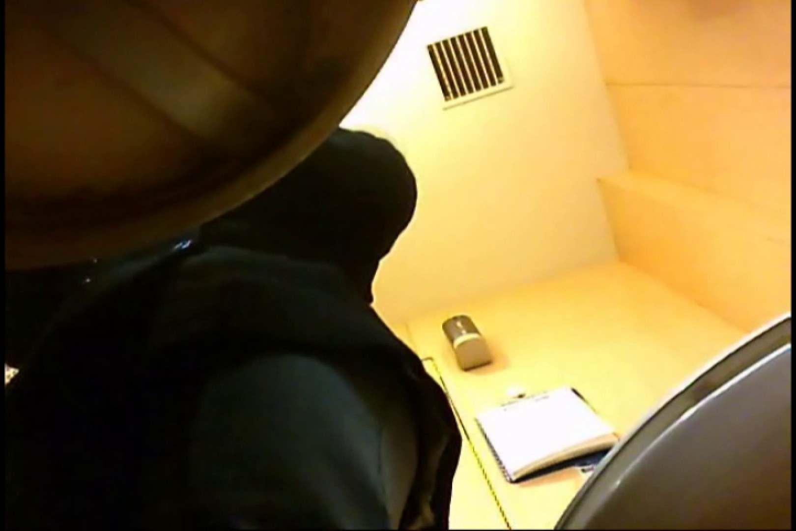 マダムが集まるデパートお手洗い Vol.23 洗面所 オマンコ無修正動画無料 108画像 24