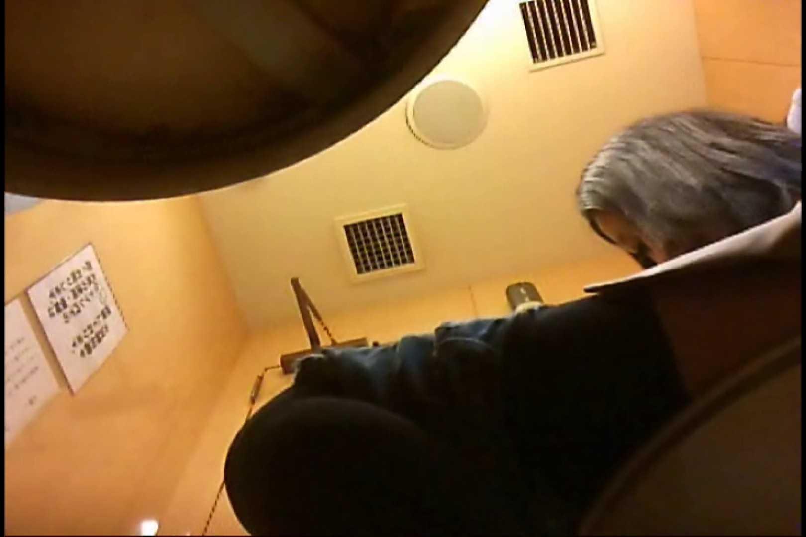 マダムが集まるデパートお手洗い Vol.36 アラ40 オメコ無修正動画無料 74画像 13