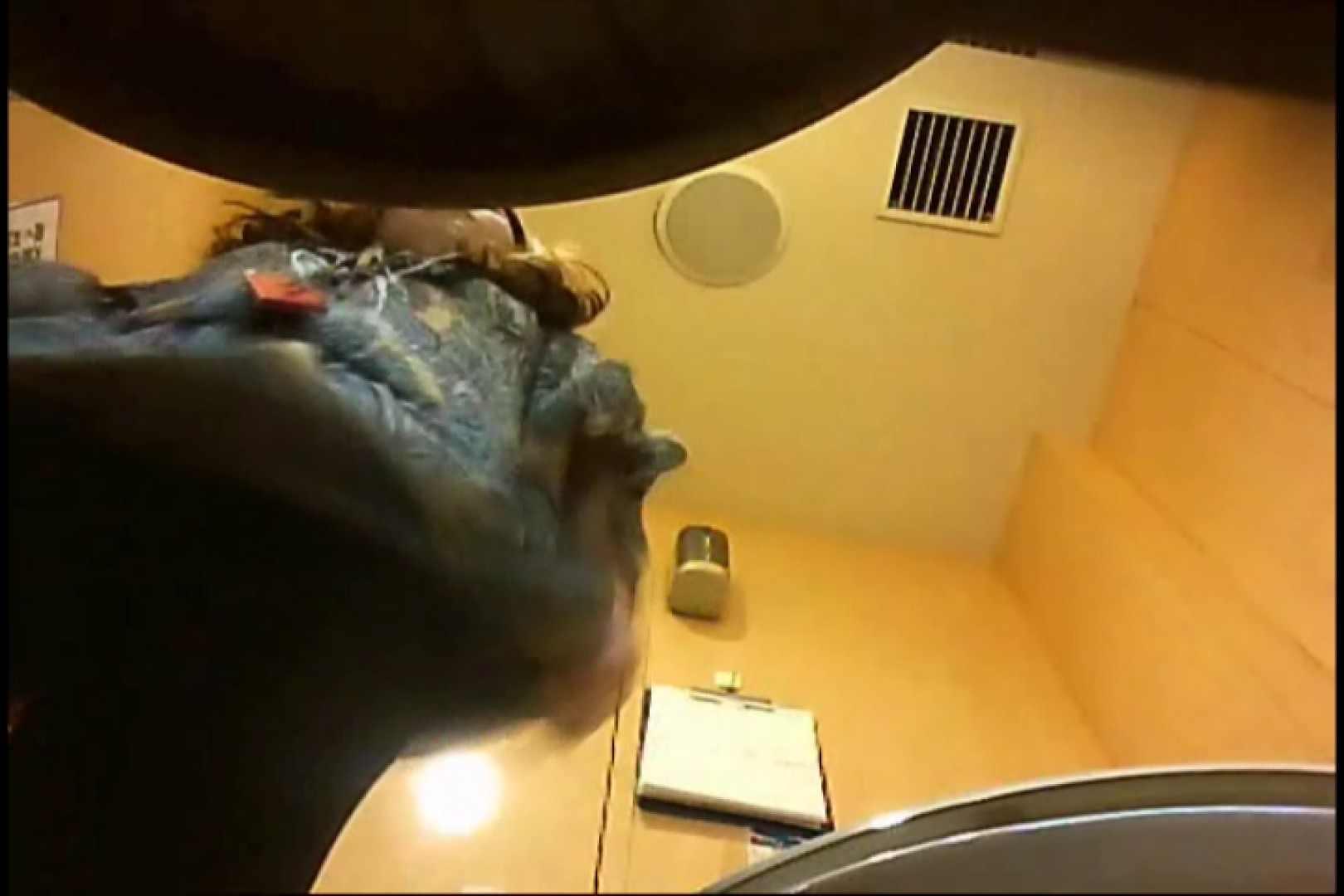 マダムが集まるデパートお手洗い Vol.42 洗面所 オマンコ動画キャプチャ 96画像 96