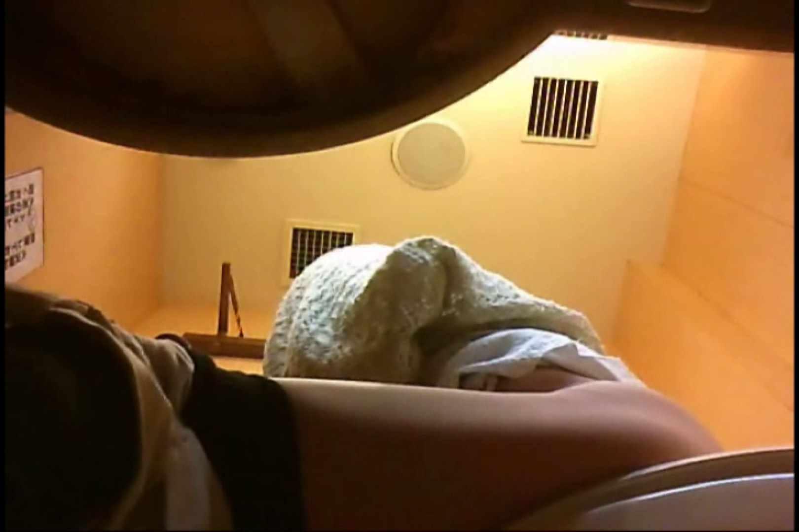 マダムが集まるデパートお手洗い Vol.43 お手洗いのぞき ワレメ無修正動画無料 107画像 62