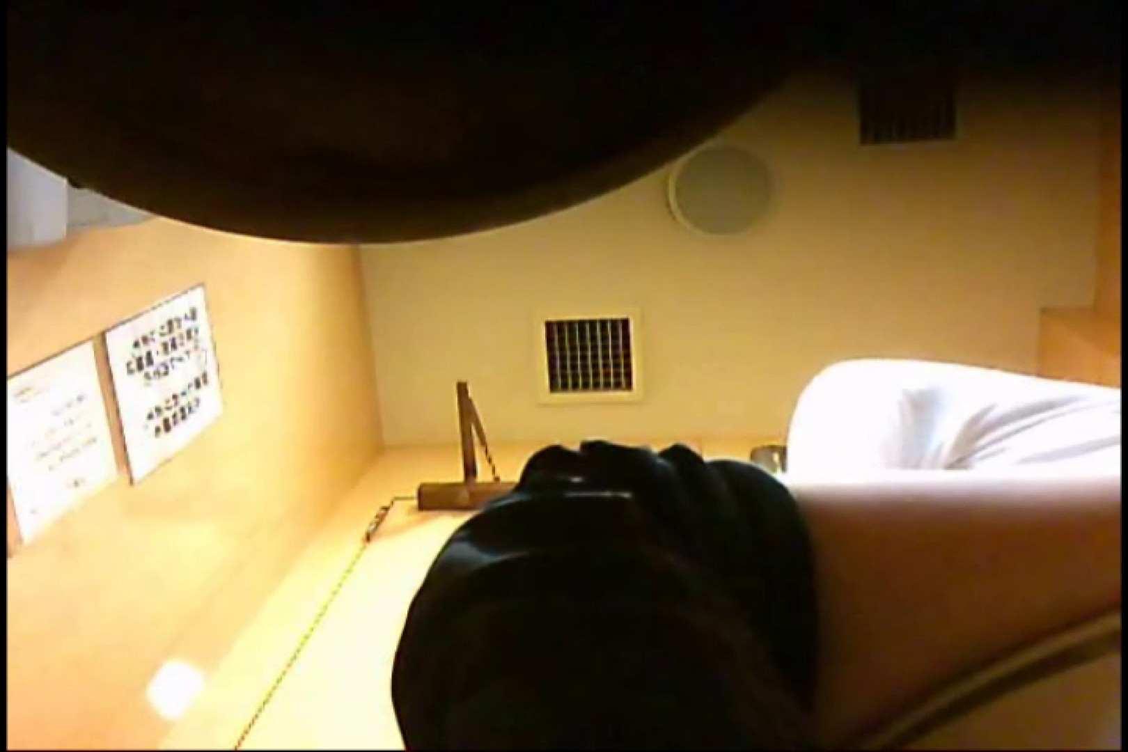 マダムが集まるデパートお手洗い Vol.50 盛合せ オメコ無修正動画無料 77画像 52