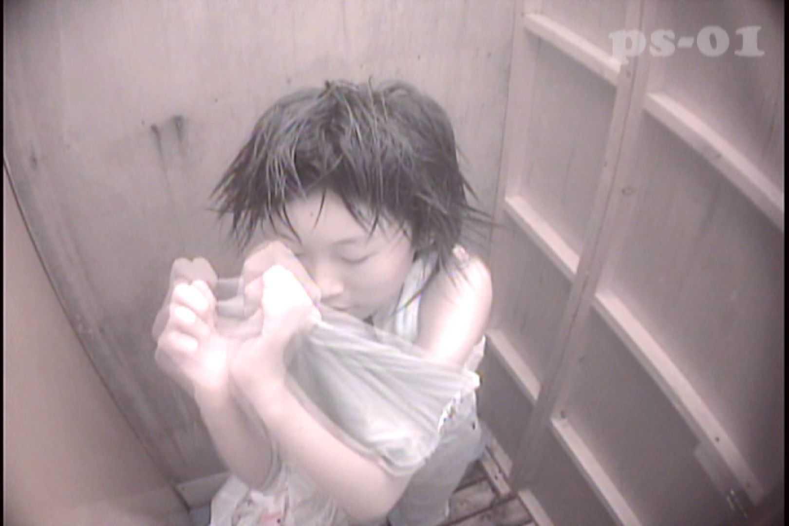 File.02 貧乳と下着がナイス! シャワー室  69画像 16