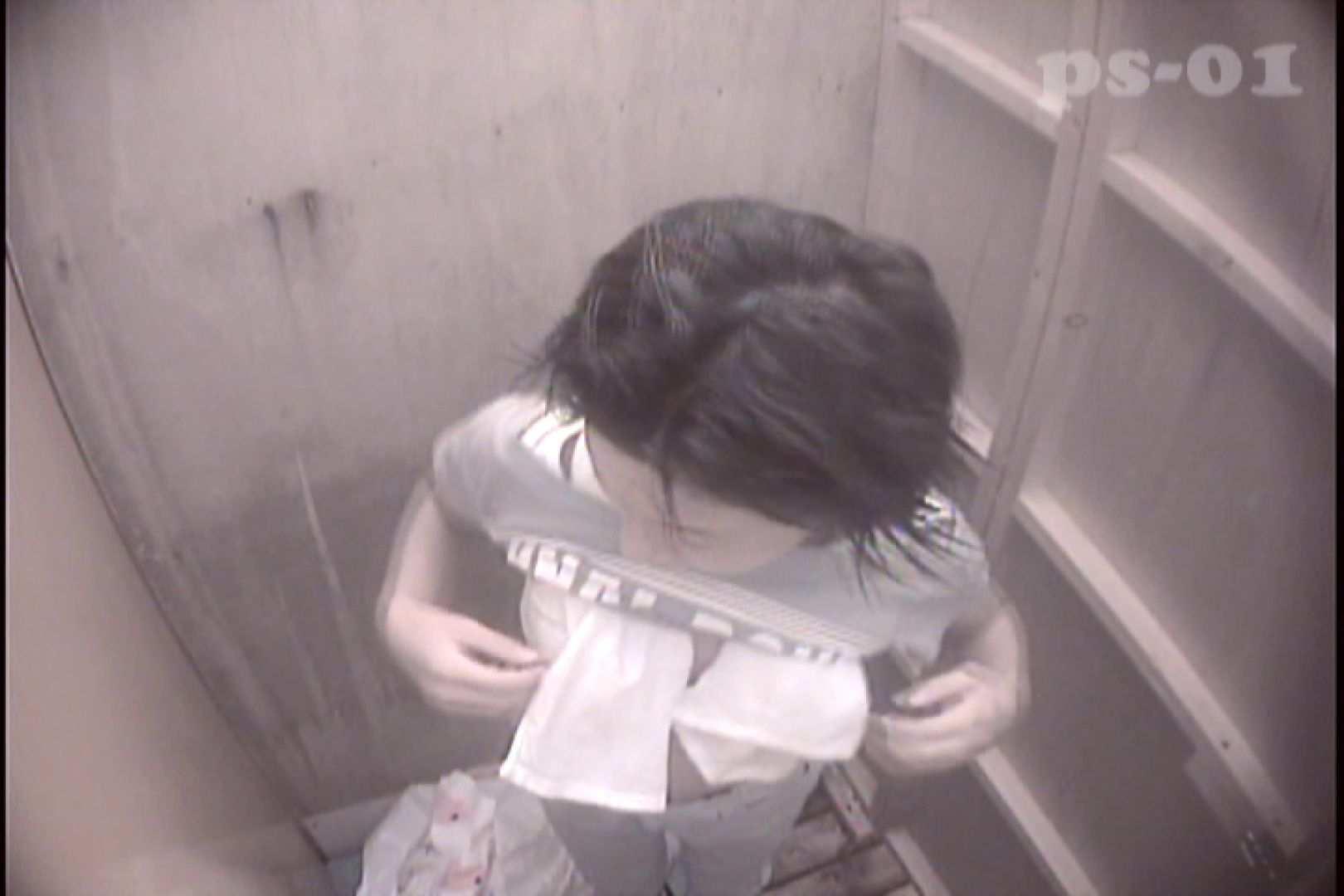 File.02 貧乳と下着がナイス! シャワー室 | 貧乳  69画像 17