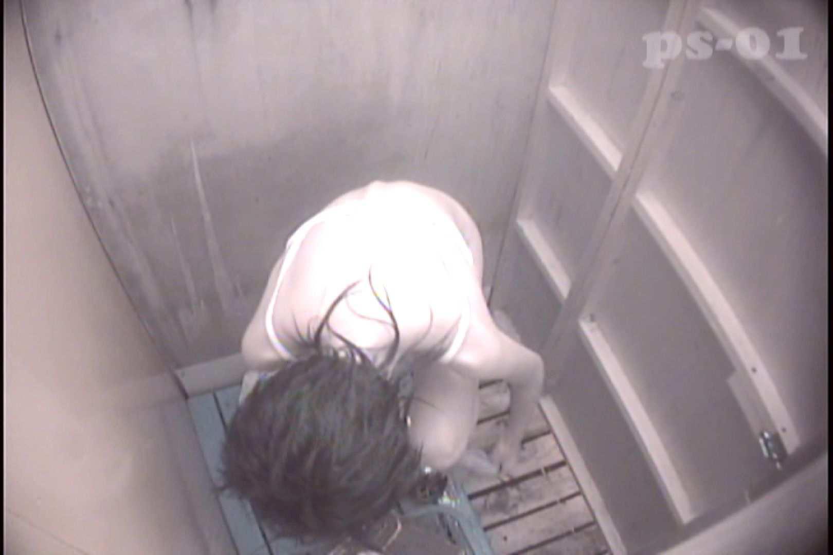 File.02 貧乳と下着がナイス! シャワー エロ画像 69画像 29