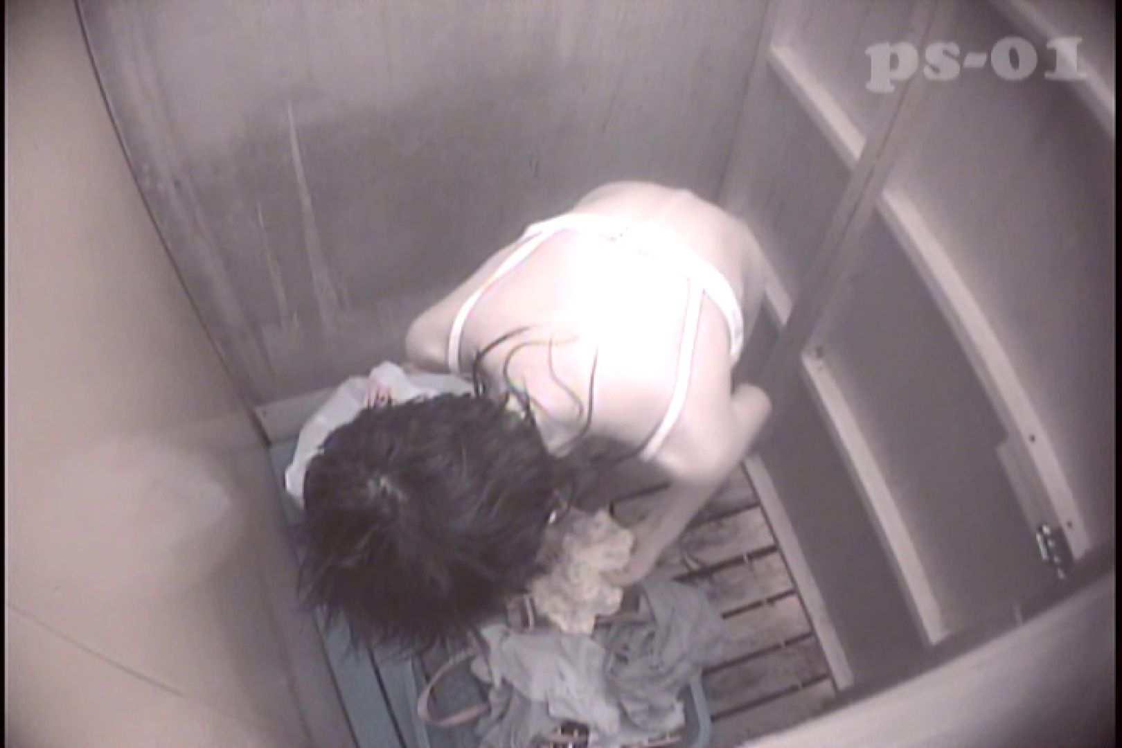 File.02 貧乳と下着がナイス! シャワー エロ画像 69画像 37