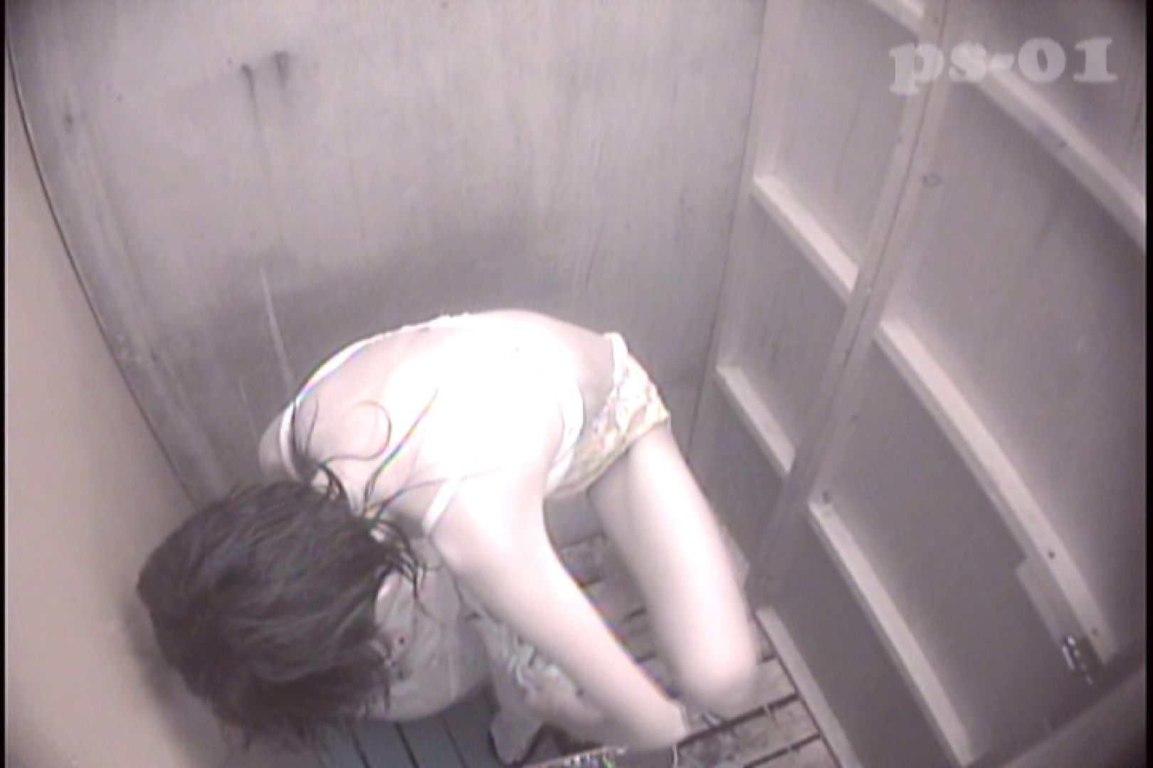 File.02 貧乳と下着がナイス! 名人 オメコ無修正動画無料 69画像 63