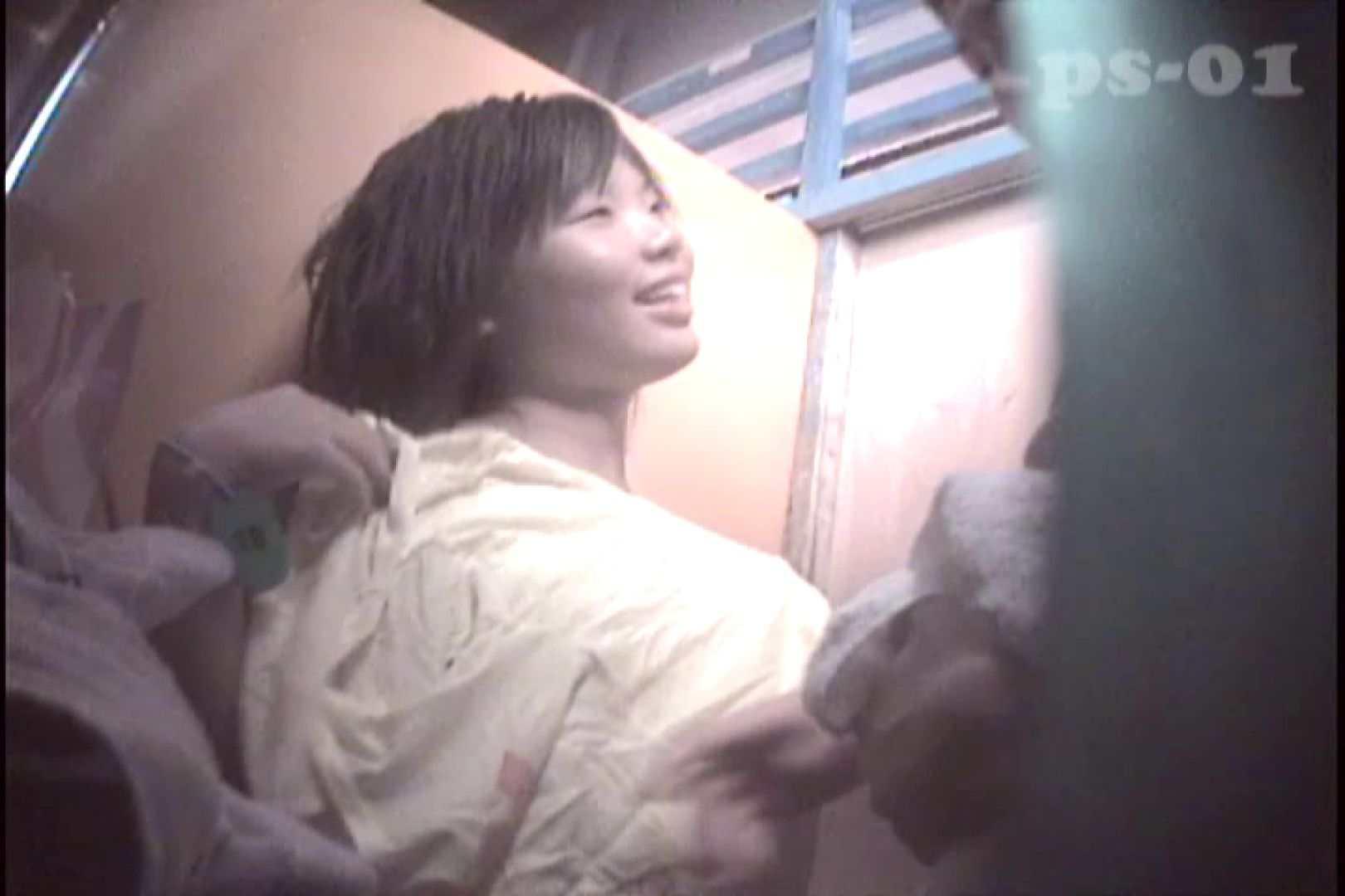 PoPoさんのシャワールームは危険な香り Vol.05 シャワー  99画像 10