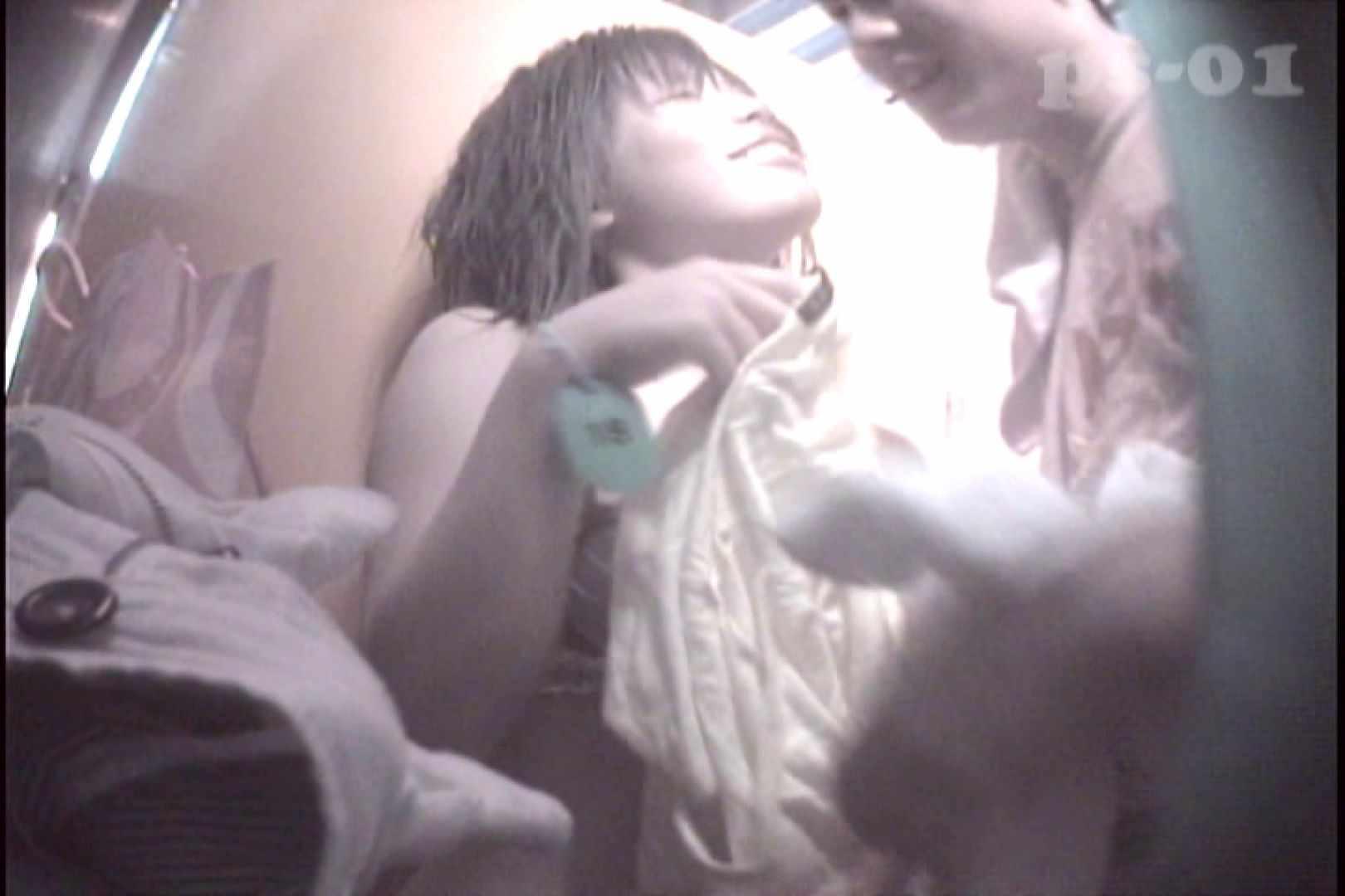 PoPoさんのシャワールームは危険な香り Vol.05 シャワー | 0  99画像 11