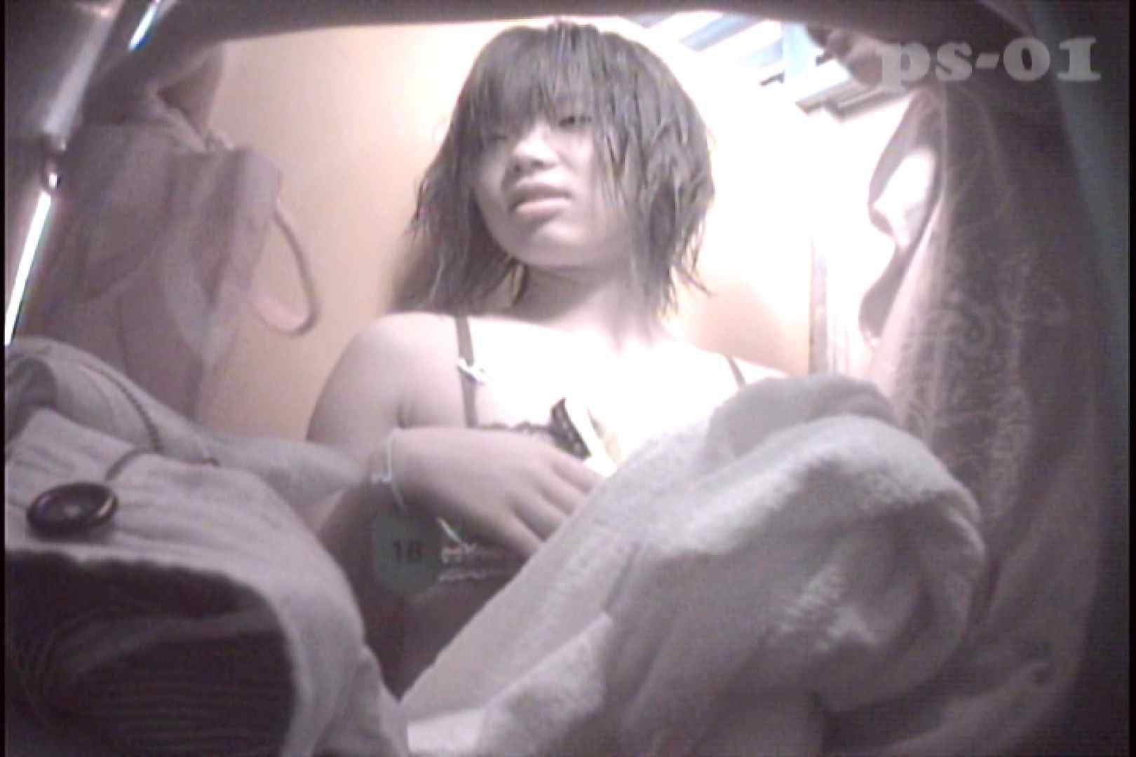 PoPoさんのシャワールームは危険な香り Vol.05 シャワー | 0  99画像 13