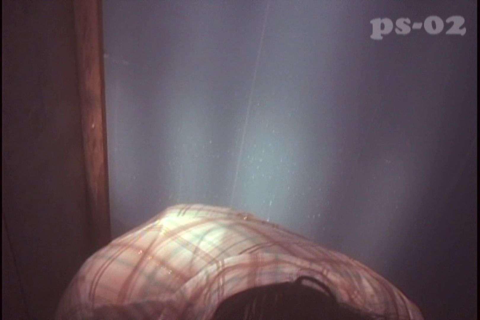 File.13 非常に惜しい!ブラの隙間から少しだけ拝見 シャワー室 AV無料動画キャプチャ 78画像 9