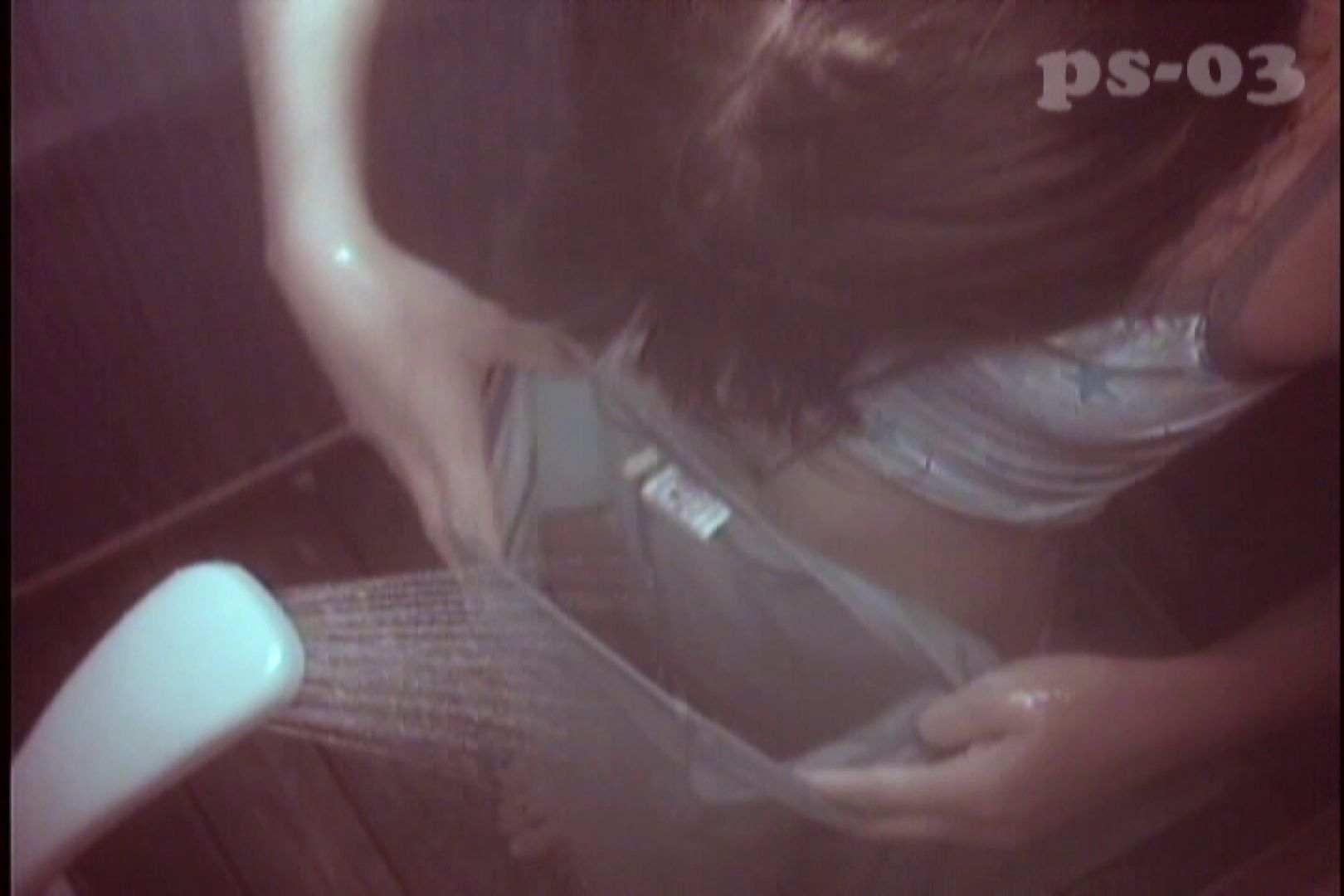 PoPoさんのシャワールームは危険な香り Vol.11 シャワー  108画像 16