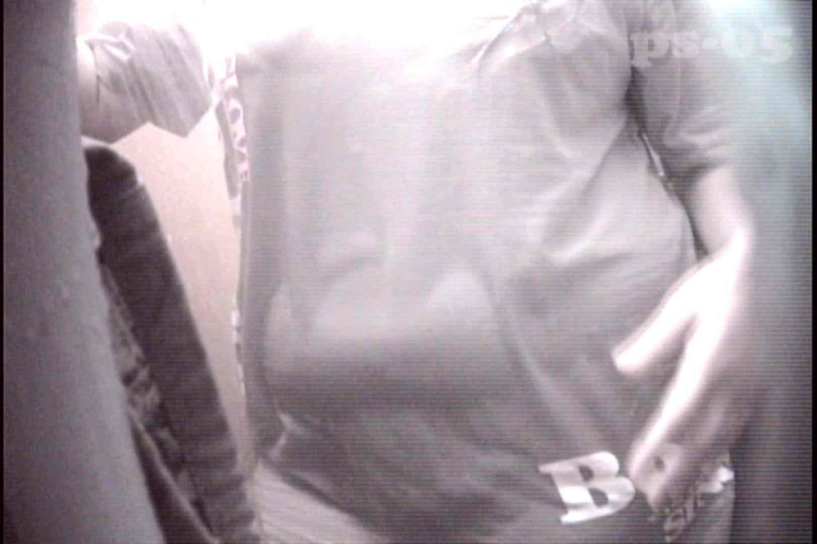 File.36 珍しいポチャポチャ嬢。なかなかの腹回りです。 ポチャ体型 オメコ無修正動画無料 107画像 32
