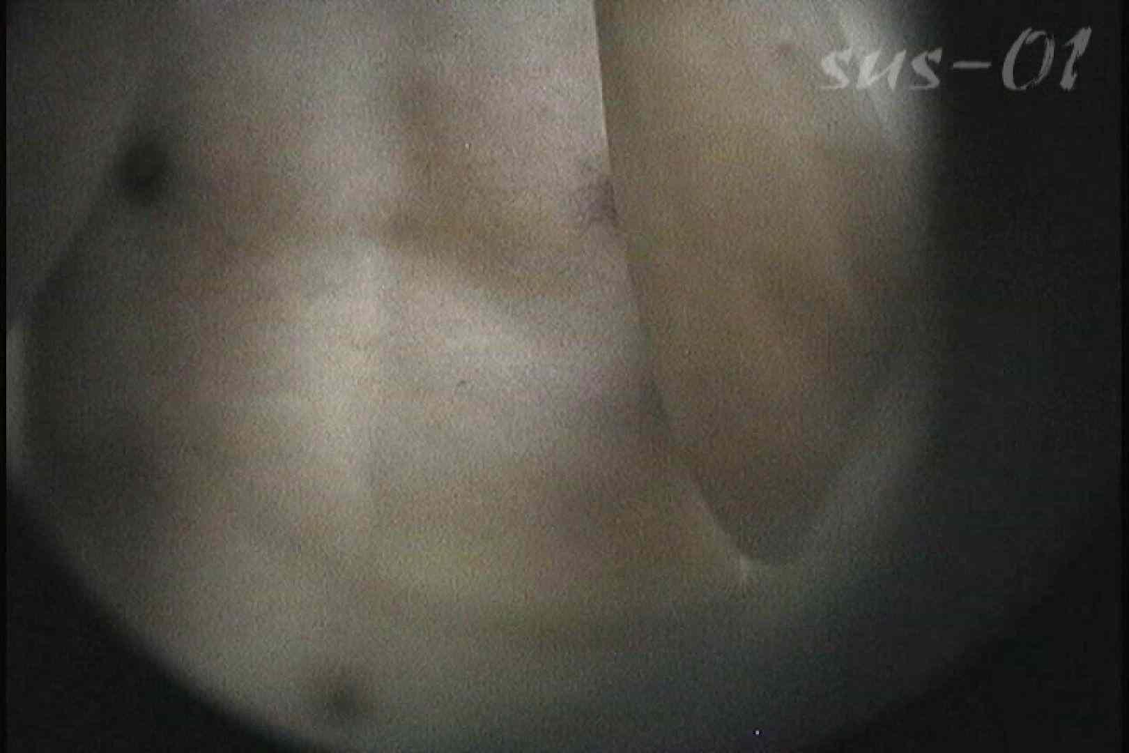 No.1 都市伝説! シャワールームでセックスをするカップルは実在した!! シャワー おまんこ無修正動画無料 79画像 11