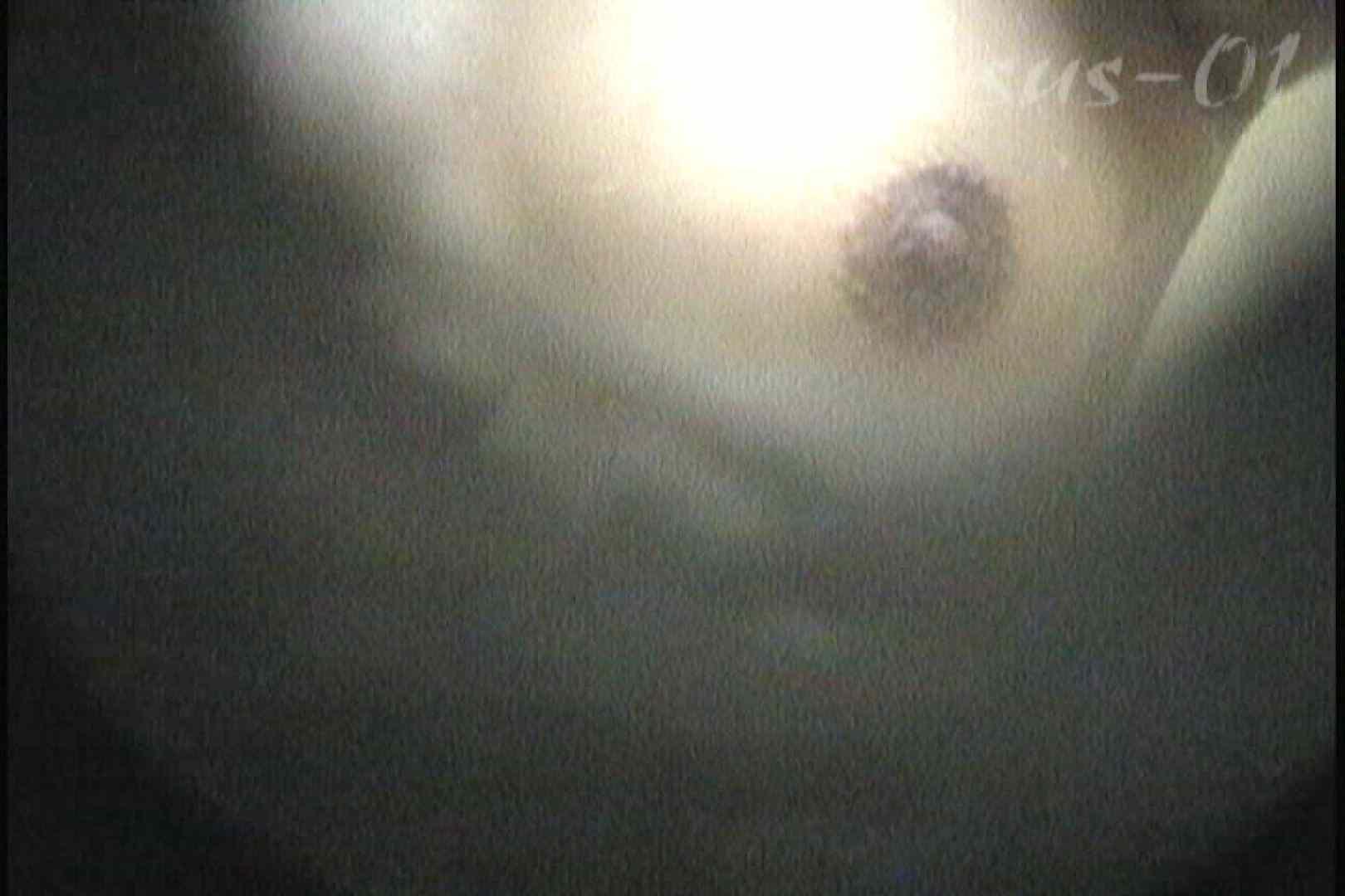 No.3 金髪ギャル 薄い陰毛の奥は一本スジが。 シャワー室 オマンコ無修正動画無料 51画像 44