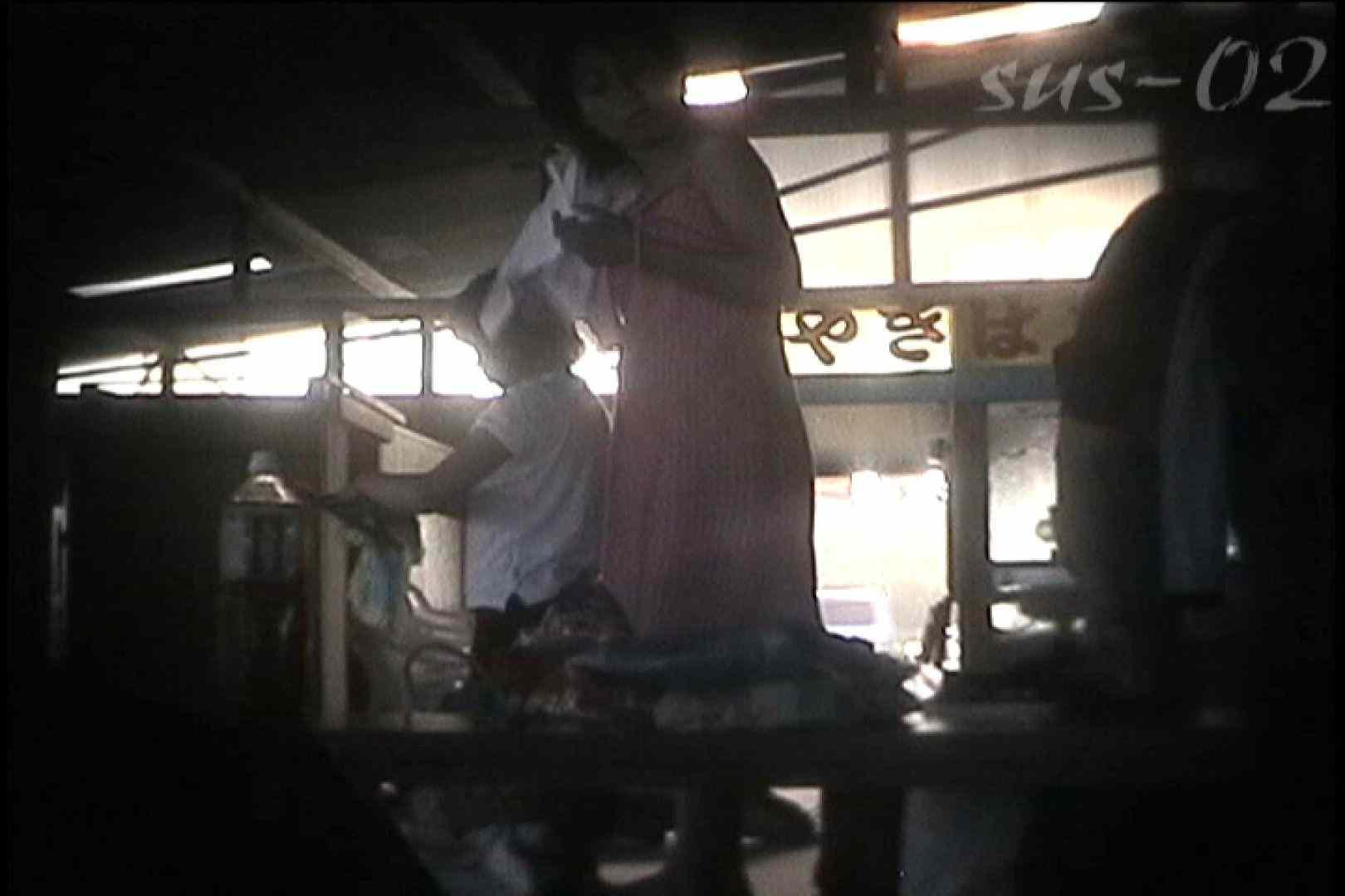 No.12 ハートのビキニがおっさん心をくすぐるのです。 シャワー室 エロ無料画像 93画像 15