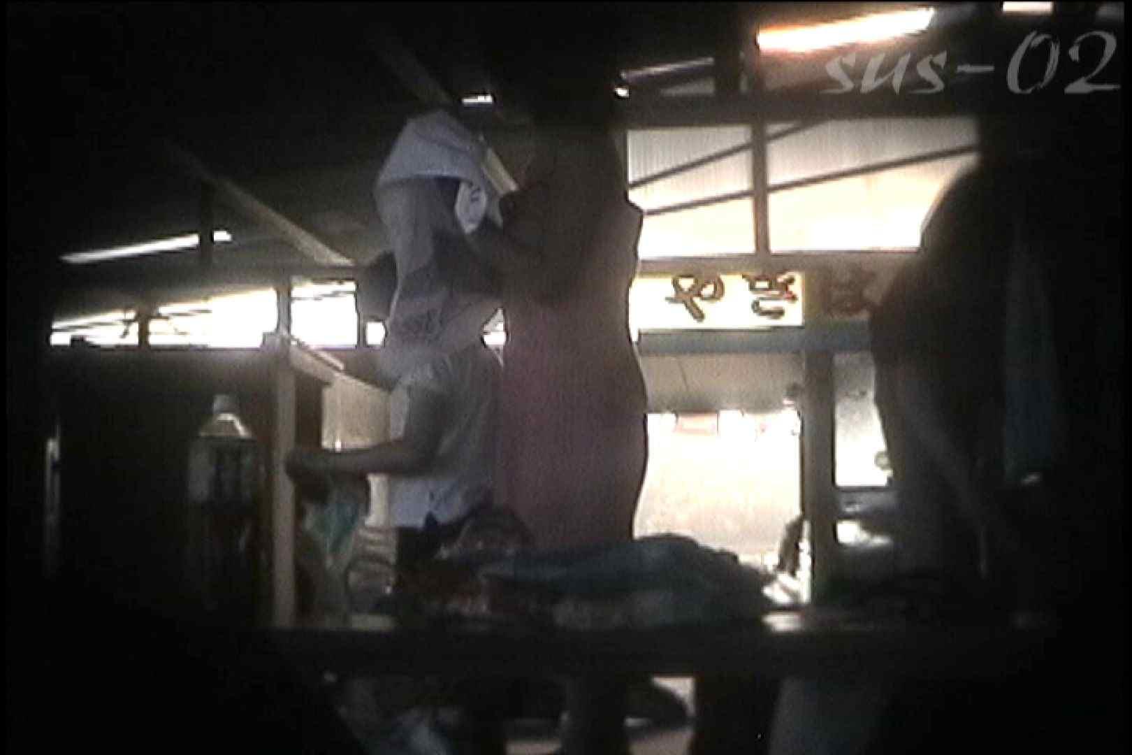 No.12 ハートのビキニがおっさん心をくすぐるのです。 シャワー おまんこ動画流出 93画像 16