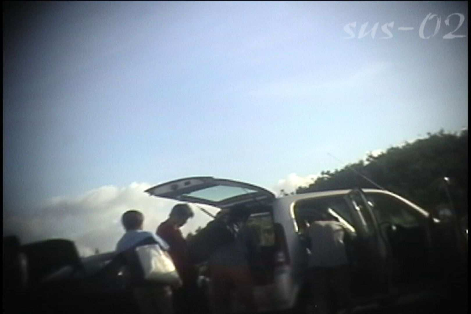 No.12 ハートのビキニがおっさん心をくすぐるのです。 シャワー おまんこ動画流出 93画像 22