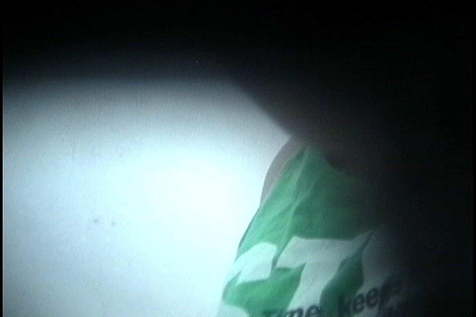 No.51 片足を挙げたときにクッキリマンコが!! お姉さん攻略 おまんこ無修正動画無料 74画像 10
