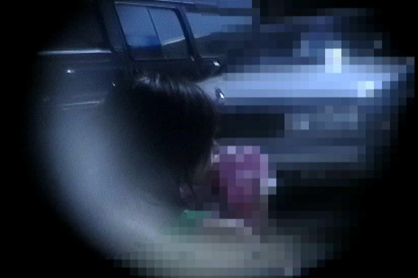 No.51 片足を挙げたときにクッキリマンコが!! 接写 おまんこ動画流出 74画像 20