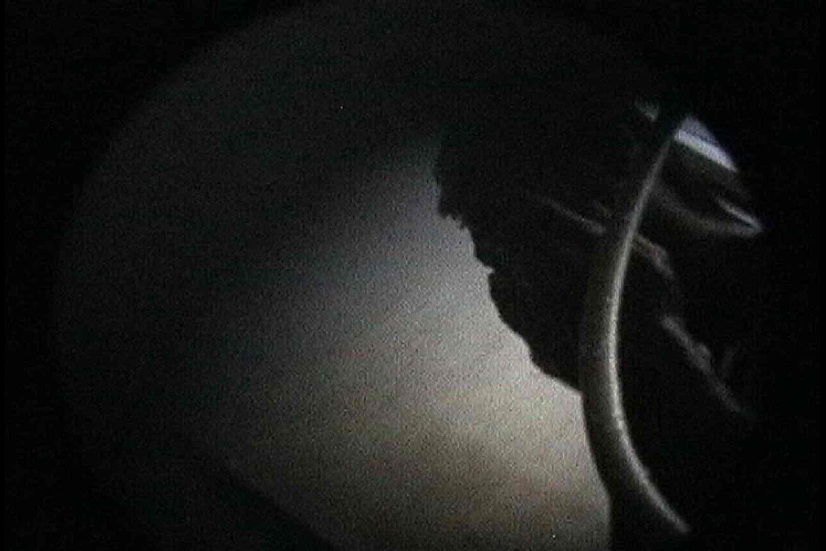 オマンコ丸見え:No.118 半生タイプのちんちんをソフトタッチ:怪盗ジョーカー
