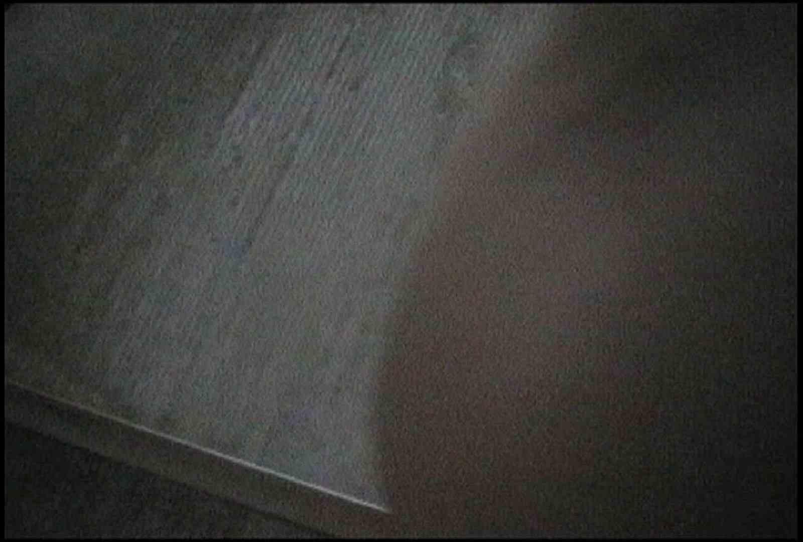 No.139 見上げる美乳 少し暗いのが残念! シャワー室 エロ無料画像 67画像 25