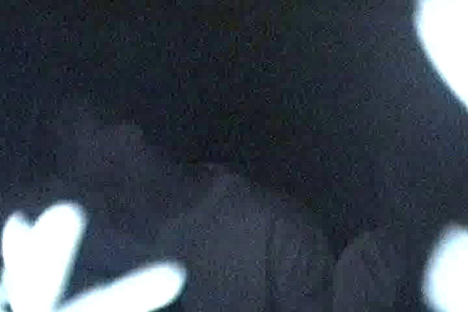 「充血監督」さんの深夜の運動会!! vol.011 セックス 戯れ無修正画像 71画像 63