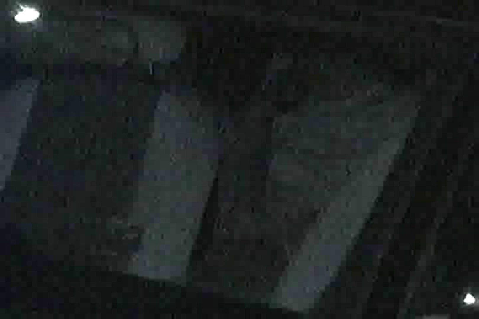 「充血監督」さんの深夜の運動会!! vol.019 お姉さん攻略 | セックス  104画像 21
