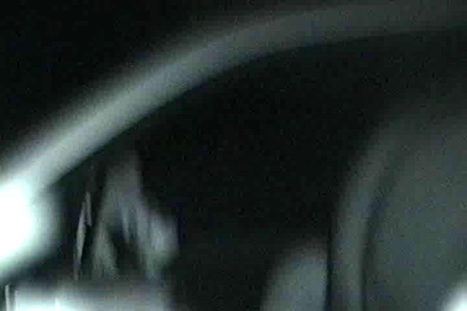 「充血監督」さんの深夜の運動会!! vol.024 接写  61画像 30