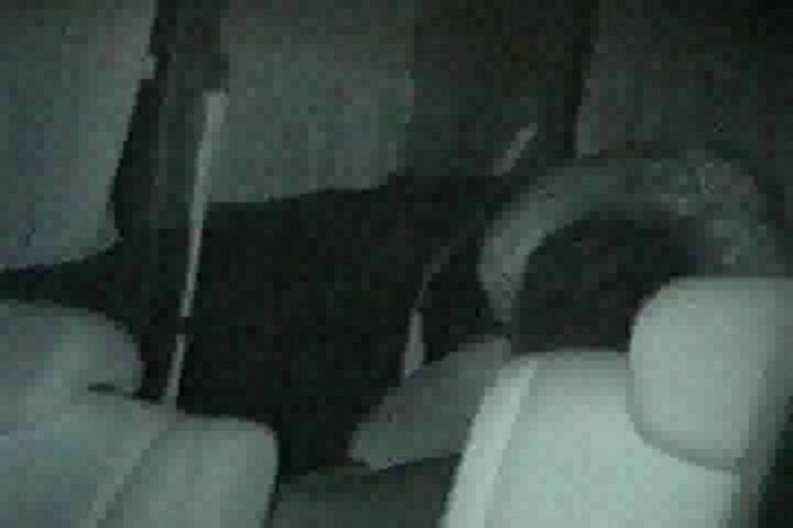 「充血監督」さんの深夜の運動会!! vol.031 お姉さん攻略 オマンコ動画キャプチャ 91画像 70