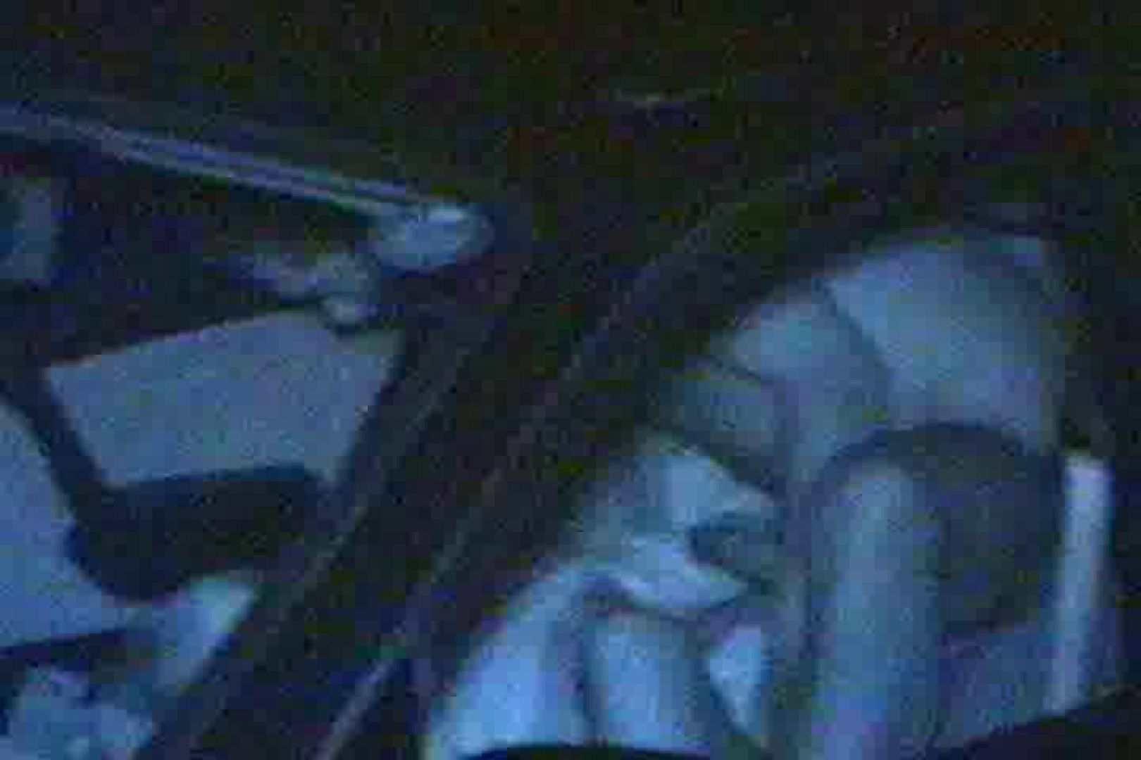 「充血監督」さんの深夜の運動会!! vol.032 カップル | お姉さん攻略  101画像 73