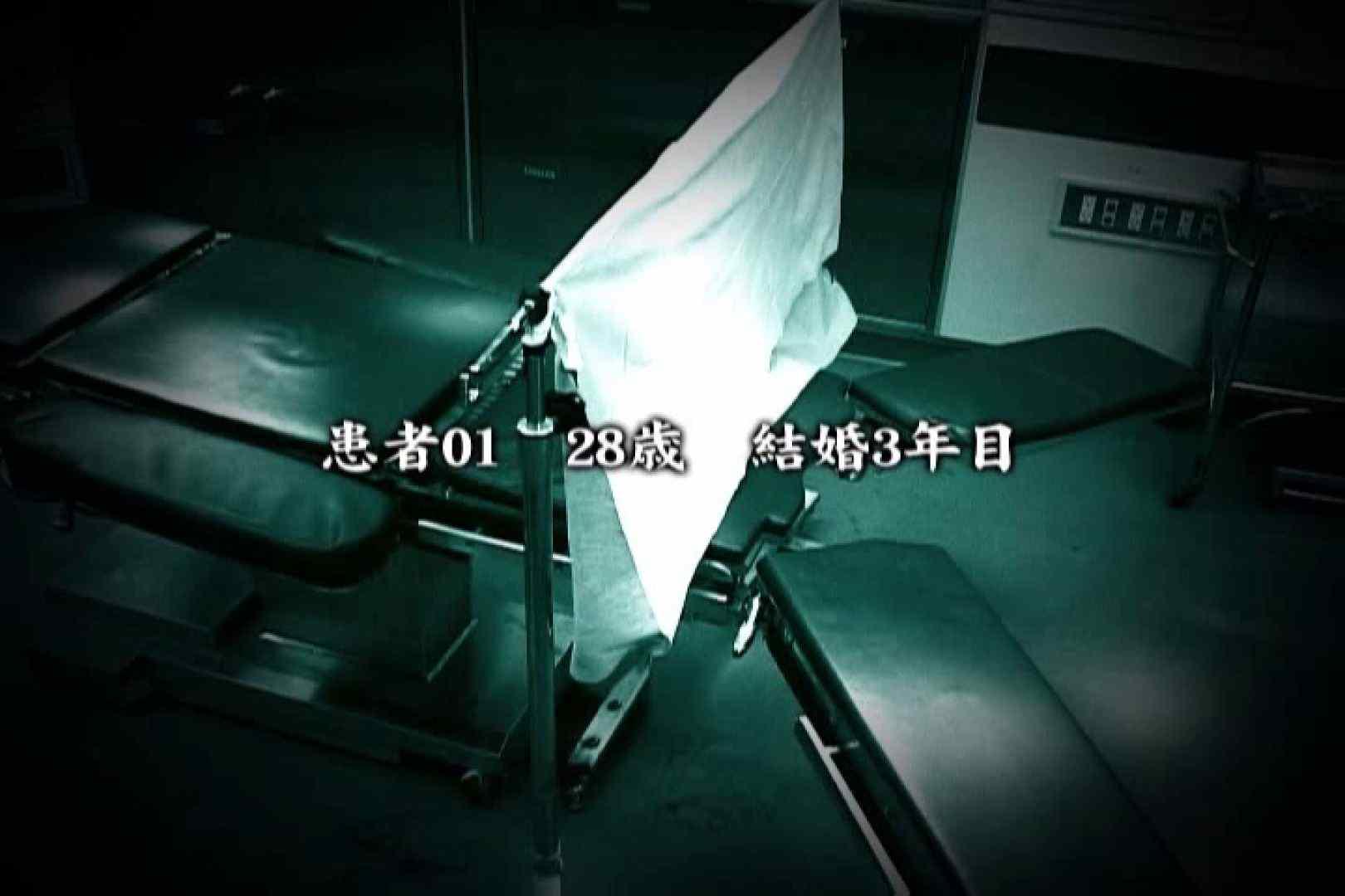 関西発!タツヤのDV直撮り大追跡!!! Vol.04 追跡  113画像 92