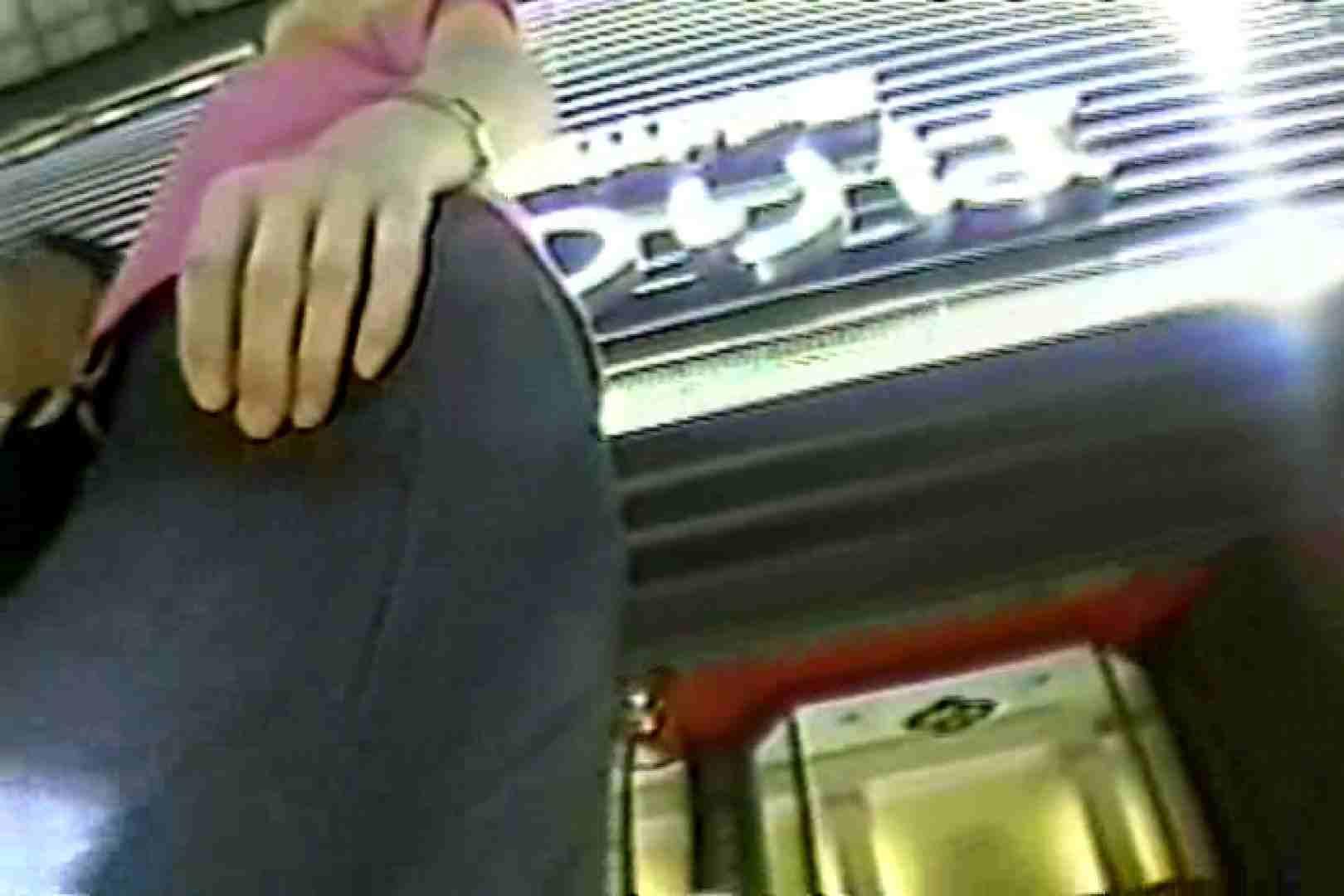 関西発!タツヤのDV直撮り大追跡!!! Vol.10 追跡  92画像 74