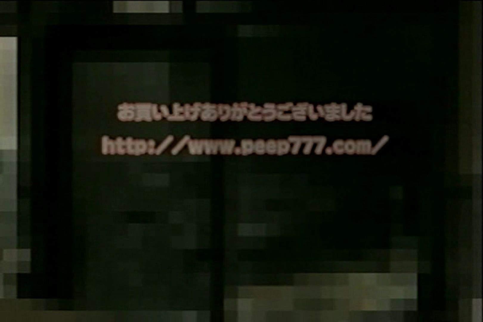 関西発!タツヤのDV直撮り大追跡!!! Vol.13 追跡  91画像 26