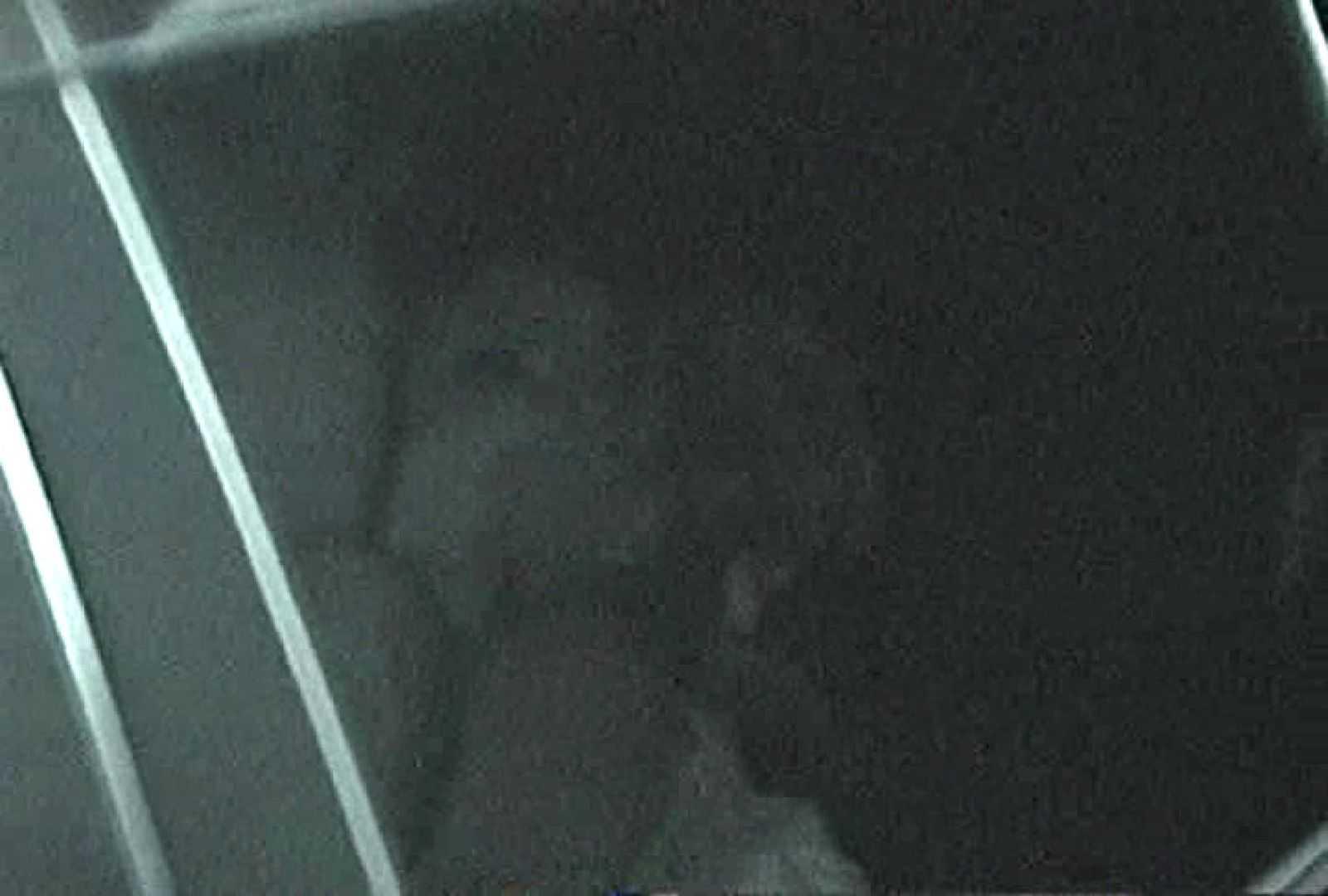 「充血監督」さんの深夜の運動会!! vol.053 セックス 戯れ無修正画像 76画像 54