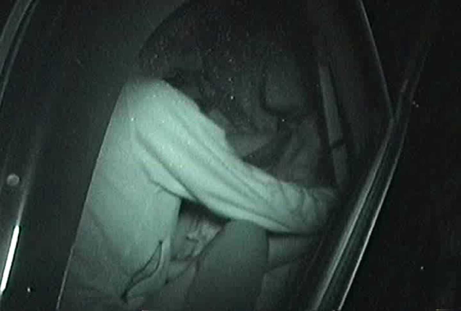 「充血監督」さんの深夜の運動会!! vol.066 セックス オマンコ動画キャプチャ 79画像 53