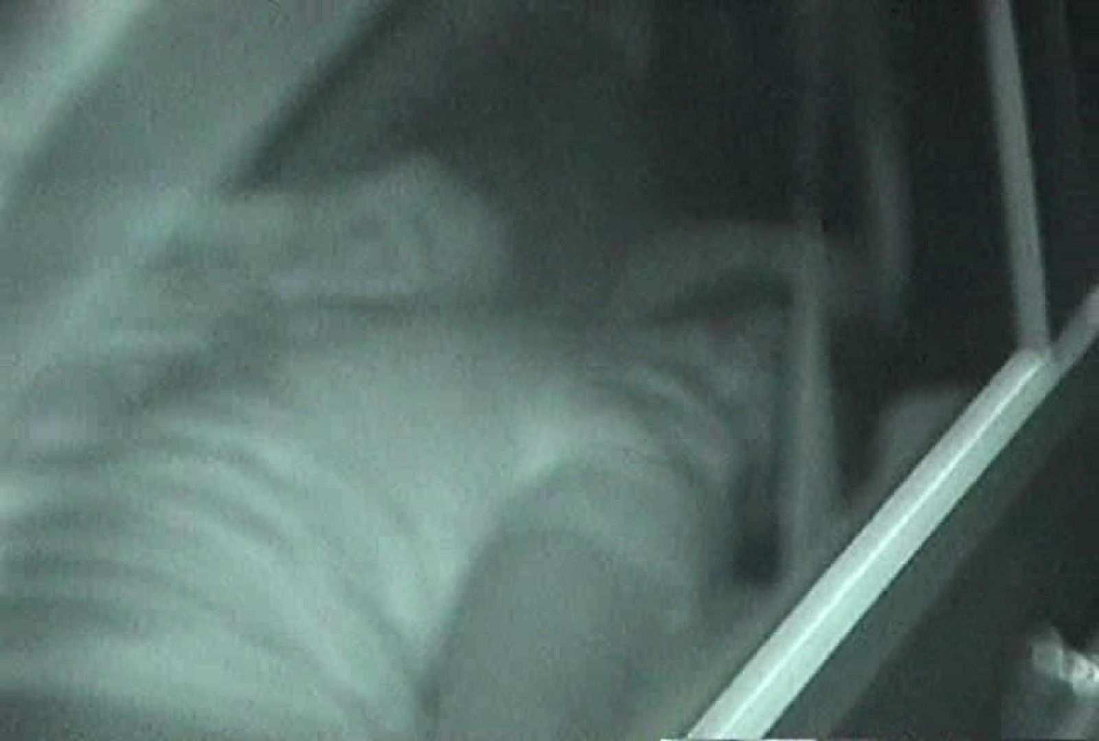 「充血監督」さんの深夜の運動会!! vol.069 お姉さん攻略  59画像 36