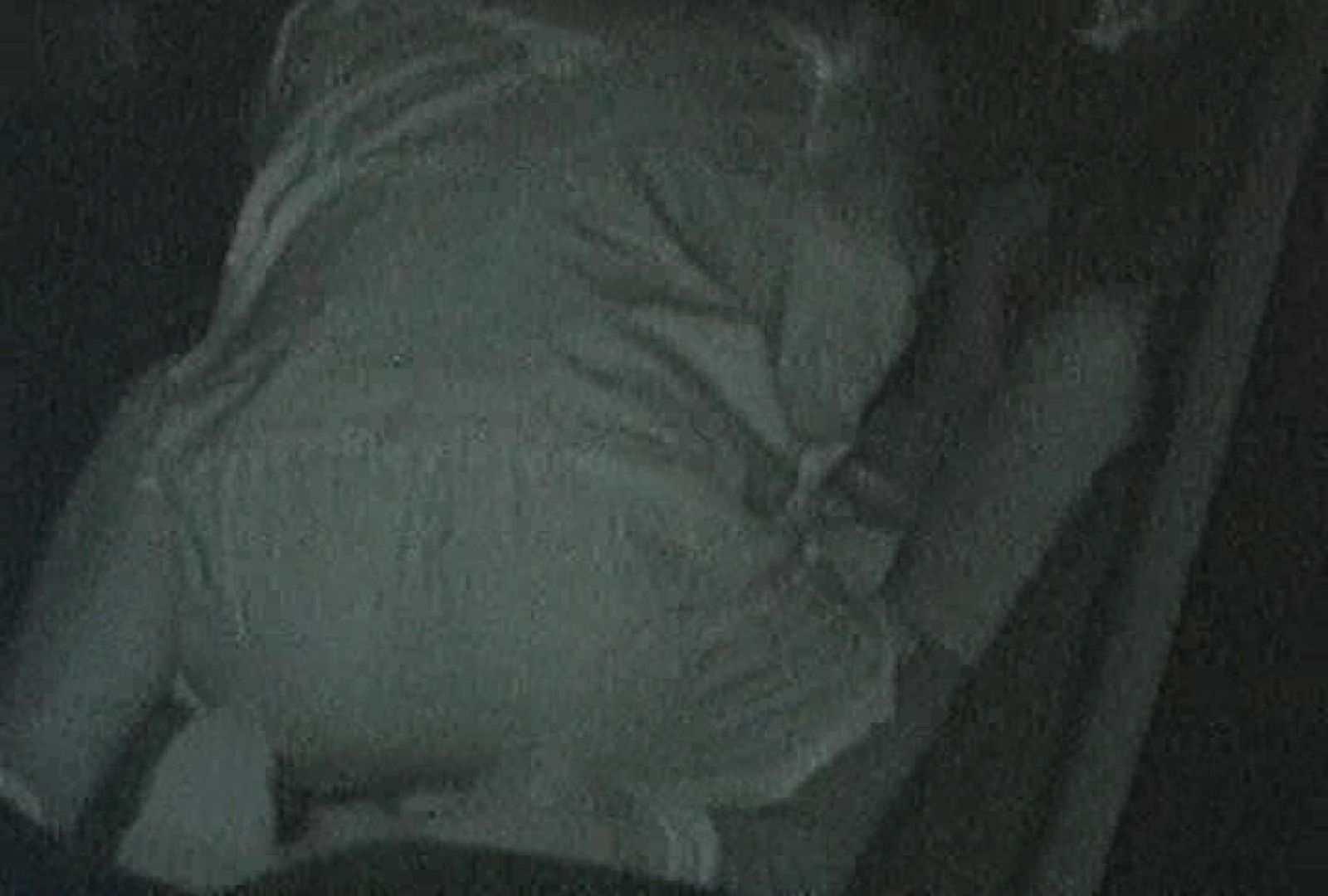 「充血監督」さんの深夜の運動会!! vol.072 美人編 セックス無修正動画無料 73画像 39