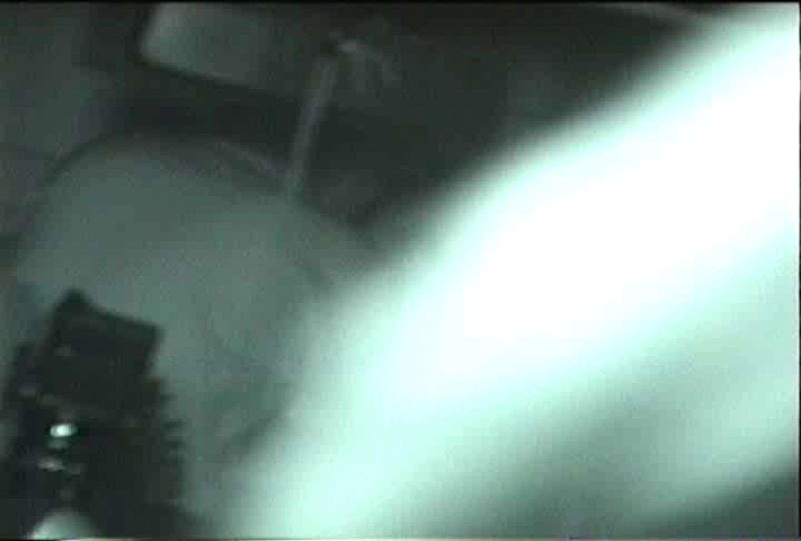「充血監督」さんの深夜の運動会!! vol.080 ギャル攻め AV無料 101画像 42