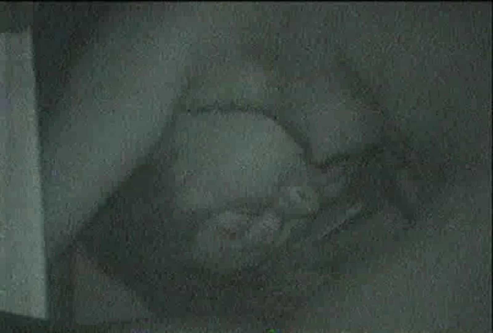 「充血監督」さんの深夜の運動会!! vol.081 セックス | ギャル攻め  83画像 25