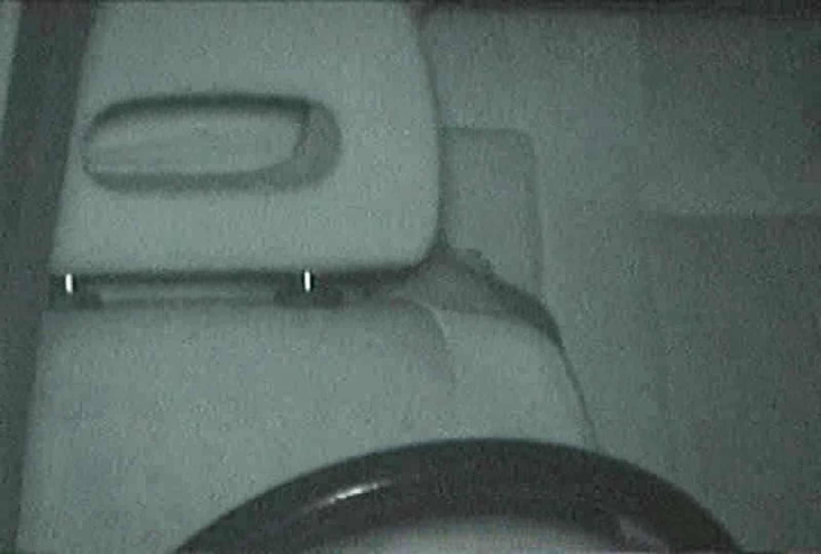 「充血監督」さんの深夜の運動会!! vol.085 カップル   お姉さん攻略  81画像 46