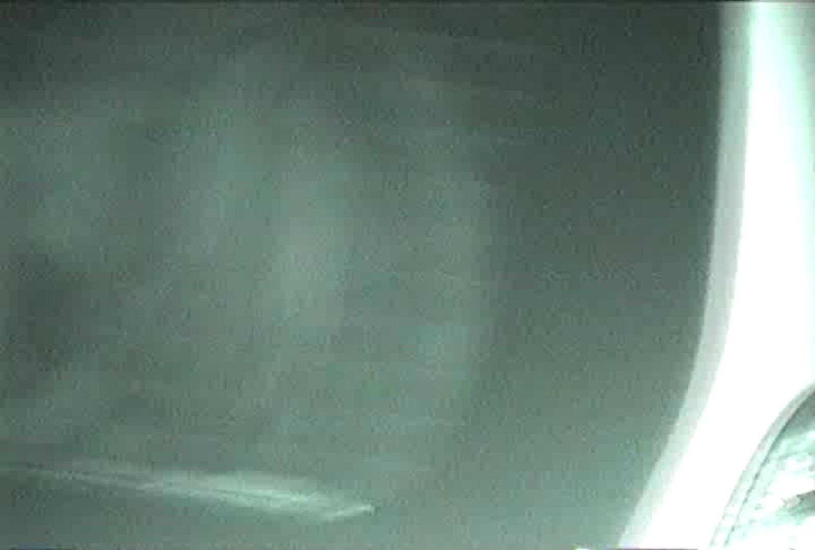 「充血監督」さんの深夜の運動会!! vol.087 マンコ  105画像 85
