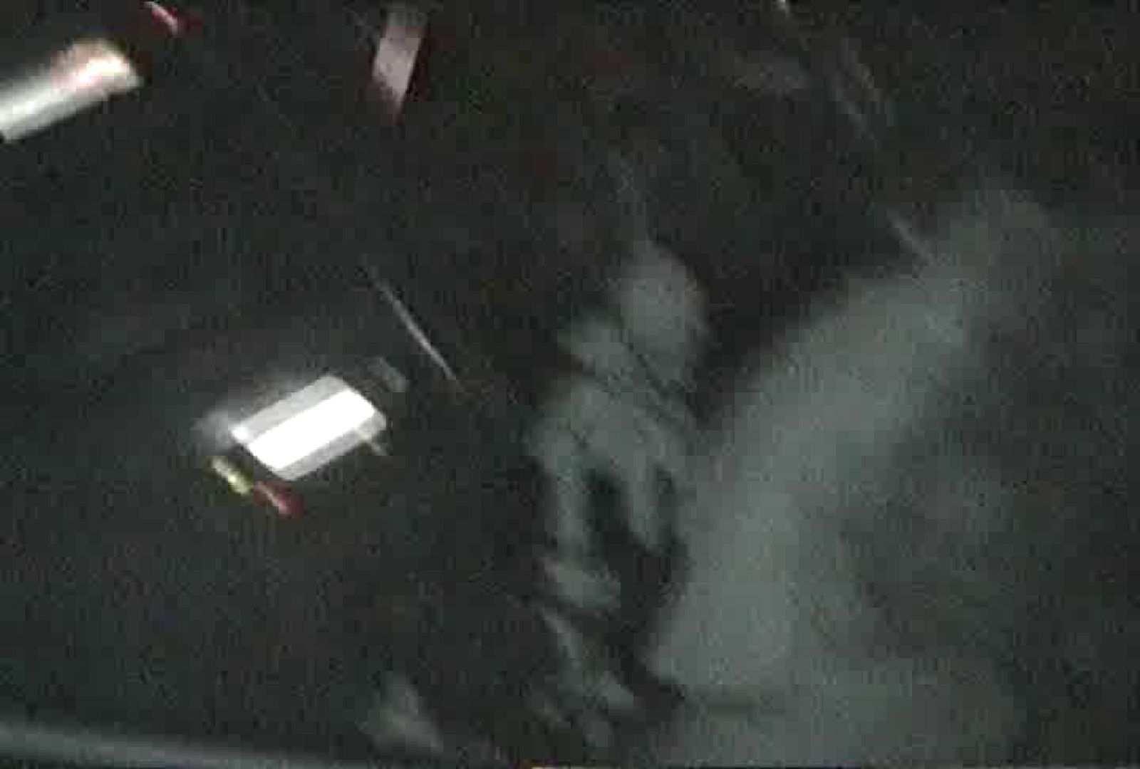「充血監督」さんの深夜の運動会!! vol.089 熟女シリーズ ワレメ無修正動画無料 58画像 14