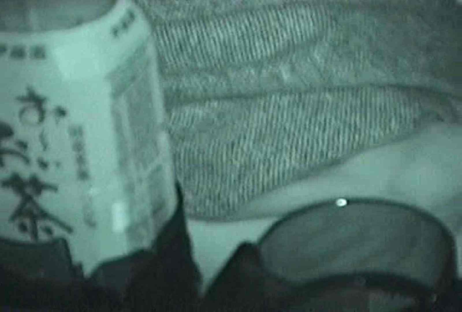 「充血監督」さんの深夜の運動会!! vol.093 セックス 濡れ場動画紹介 111画像 65