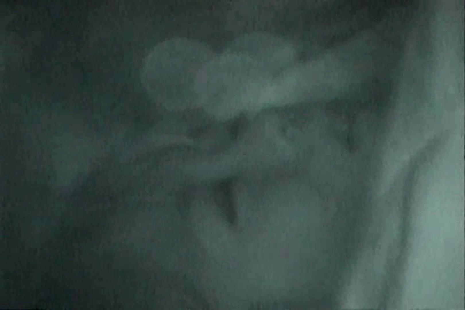 「充血監督」さんの深夜の運動会!! vol.128 セックス オメコ動画キャプチャ 58画像 4