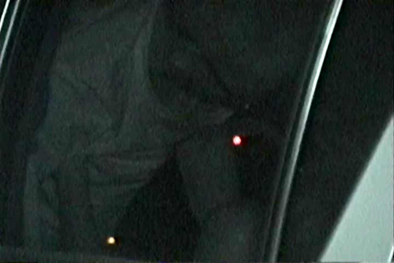 「充血監督」さんの深夜の運動会!! vol.128 赤外線   高評価  58画像 9