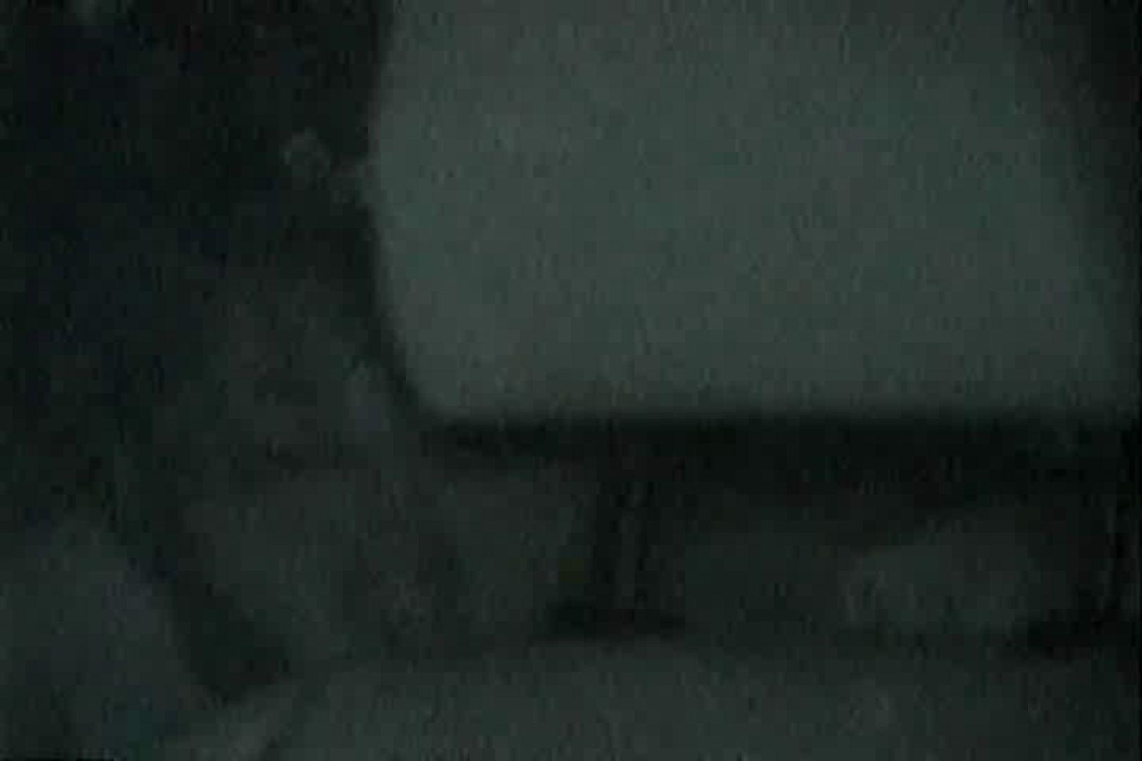 「充血監督」さんの深夜の運動会!! vol.128 カーセックスプレイ動画 AV無料動画キャプチャ 58画像 15