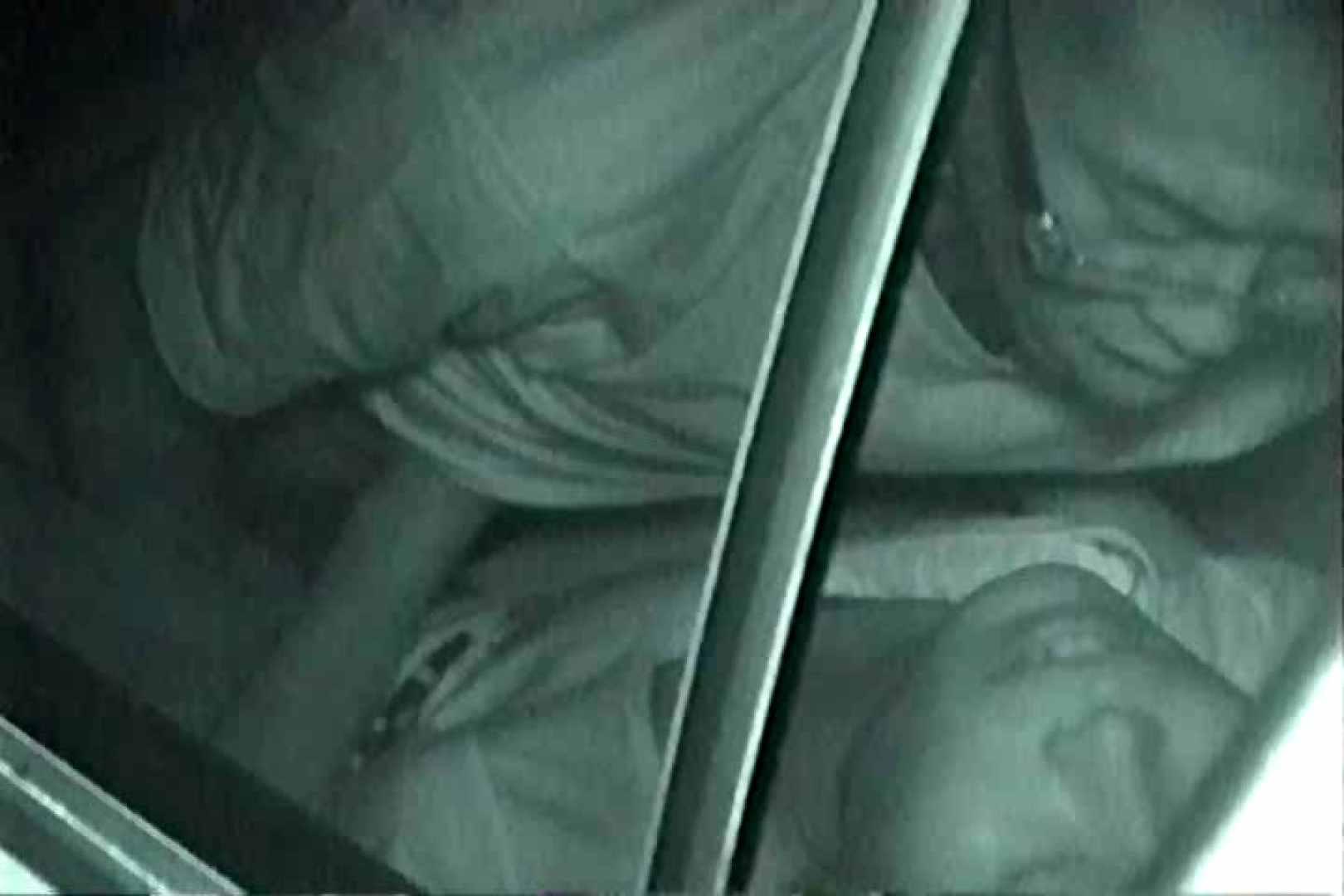 「充血監督」さんの深夜の運動会!! vol.128 ギャル攻め セックス画像 58画像 58